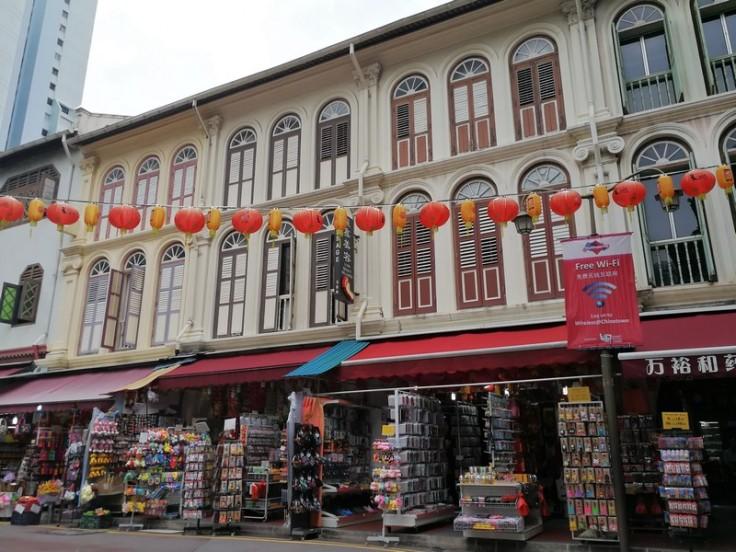 Singapore Tips & Tricks